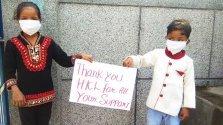 HKL Story / Chancen für Kinder